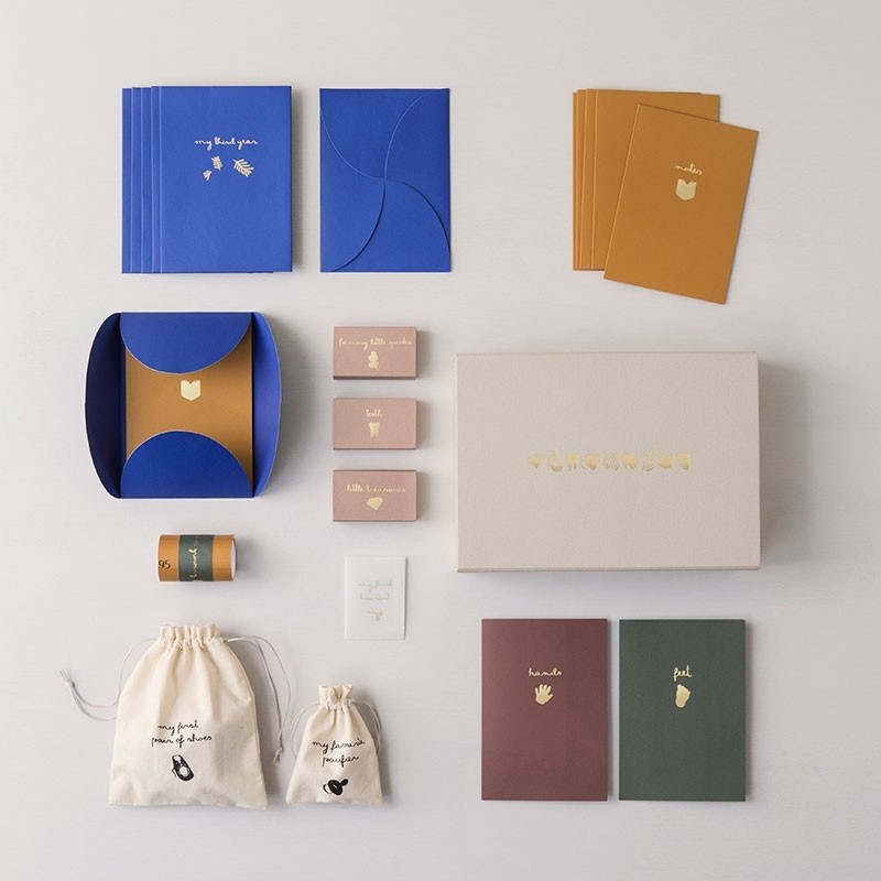 Ferm Living Kids Memory Box-31