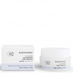 Karmameju CASHMERE face cream 02-20